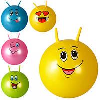 Мяч для фитнеса MS 0740 (25шт) с рожками, 55см,смайл,одностикерный,600г, 5видов, в кульке,21-17-4см