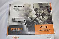 Пневматический пистолет AIRGUN BRT 84