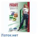 Газ для подкачки колес Prosife, Украина