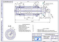 Гидроцилиндр толкающей плиты КО-413  110.90.1000.800.93