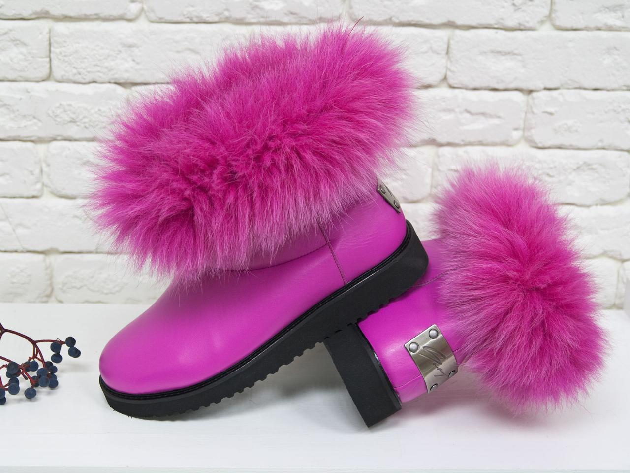 Женские ботинки в стиле UGG из натуральной кожи цвета фуксия