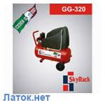 Компрессор 24л 8 атм 240 л/мин 220В GG 320 Skyrack -  GGA Италия