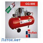 Компрессор 270л 10 атм 827 л/мин 380В GG 900 Skyrack -  GGA (Италия)