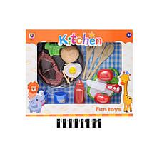 Фрукти і овочі в сковорідці Kitchen