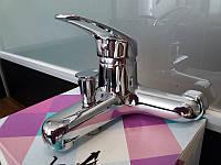 Смеситель для ванны (Латунь/Хром) VENEZIA Armoni 5011401  (Бесплатная доставка  ), фото 1