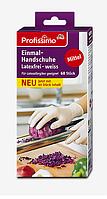 Denkmit одноразовые перчатки Profissimo (60 шт)