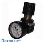 """Редуктор, регуляторы давления с манометром для пневмосистемы 1/4"""" SA-20102A Sumake"""