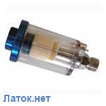 """Мини фильтр для пневмоинструмента 1/4"""" AF-2 Airkraft"""