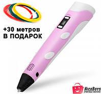 3D Ручка Myriwell-2 Stereo RP-100b С LCD Дисплеем