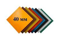 Резиновая плитка Standard 500*500*40 мм