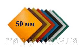 Резиновая плитка Standard 500*500*50 мм, фото 2