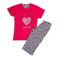 Пижама капри женская FAWN арт:2479