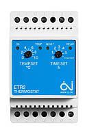 Термостат системы снеготаяния ETR2-1550