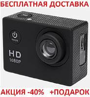 Экшн камера Original size Sports Cam FullHD 1080p 2' экран A7