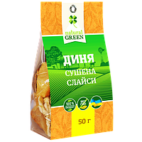 Дыня сушеная, слайси, 50 г, NATURAL GREEN