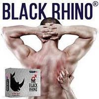 Мощные капсулы для потенции The Black Rhino (Блэк Рино) 10 капсул в упаковке