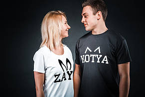 Подарочный комплект футболок Kotya&Zaya