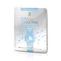 Маска бионаноцеллюлозная для лица DNA NA+