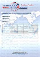 КМЦ, карбоксиметилцеллюлоза, целлюлозогликолевая кислота