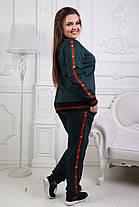 Спортивный костюм эмблема БАТАЛ  18/805.1, фото 3