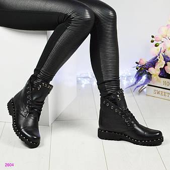 Демисезонные ботинки. Цвет-черный