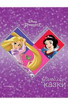 Книга для читання Рапунцель Білосніжка Улюблені казки Disney