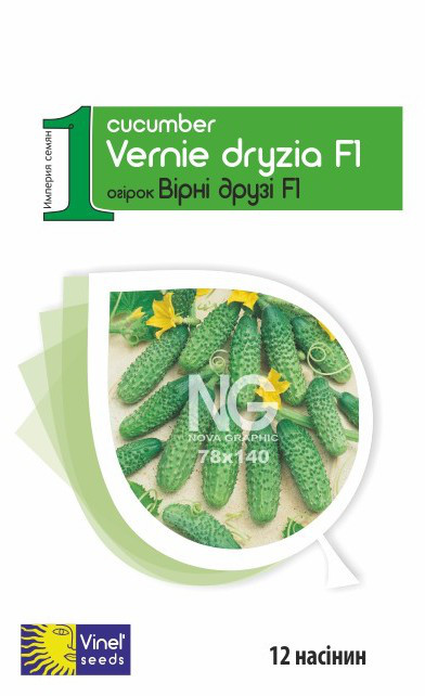 Семена огурцов Верные друзья F1 12 шт, Империя семян