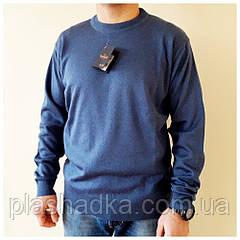 Теплый мужской свитер Турция (цвет светло-синий)