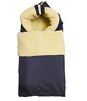 Зимний конверт на овчине в коляску и санки