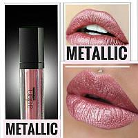 Жидкая стойкая помада Aden Metal Lipstick металлик, тон №02,Isabelle