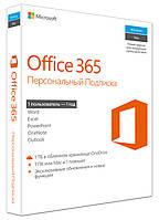 Office 365 персональный