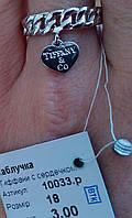 Каблучка срібло кольцо серебро Тиффани с сердечком 10033 родированное