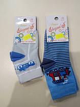Детские носки для мальчика размер 14