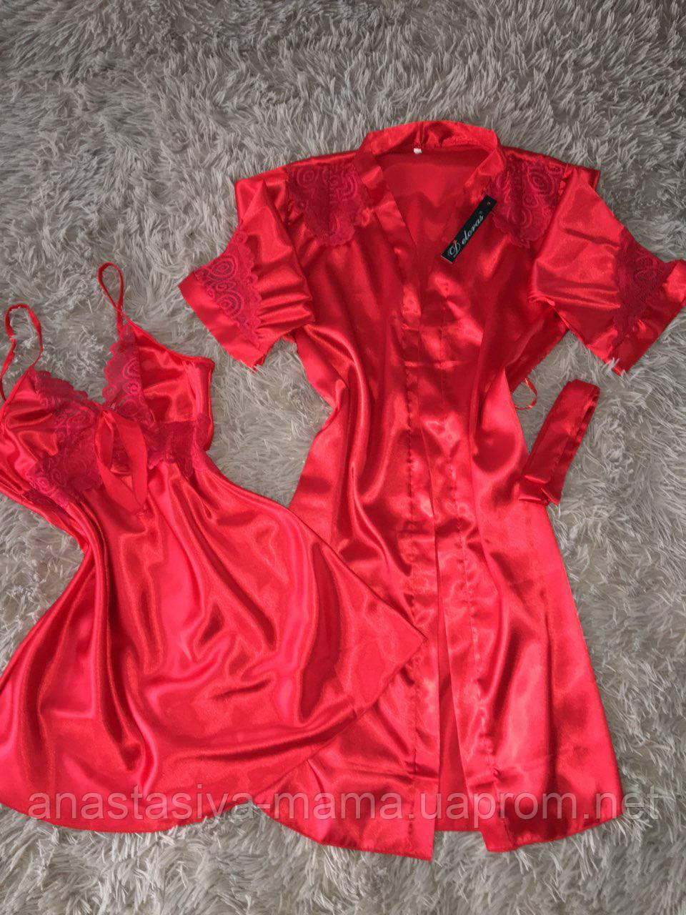 ff13c37bd Атласный комплект (ночная сорочка+халат) краснЫЙ: продажа, цена в ...