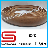 Гибкий порог шириной 40 мм Salag Flex Board, 3,0 м Бук