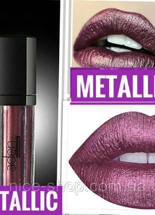Жидкая стойкая помада Aden Metal Lipstick металлик, тон №04,Josephine