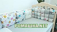 Защита (мягкие бортики, охранка, бампер) в детскую кроватку для новорожденного Горох 3990 Серый