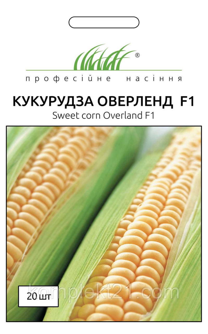 Семена Кукуруза Оверленд F1 (500 г) Syngenta