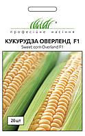 Семена Кукуруза Оверленд F1 (0,5 кг) Syngenta