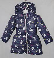 Куртка детская весенняя модная с зайчиками на девочку 2 - 5 лет купить оптом 7км Одесса