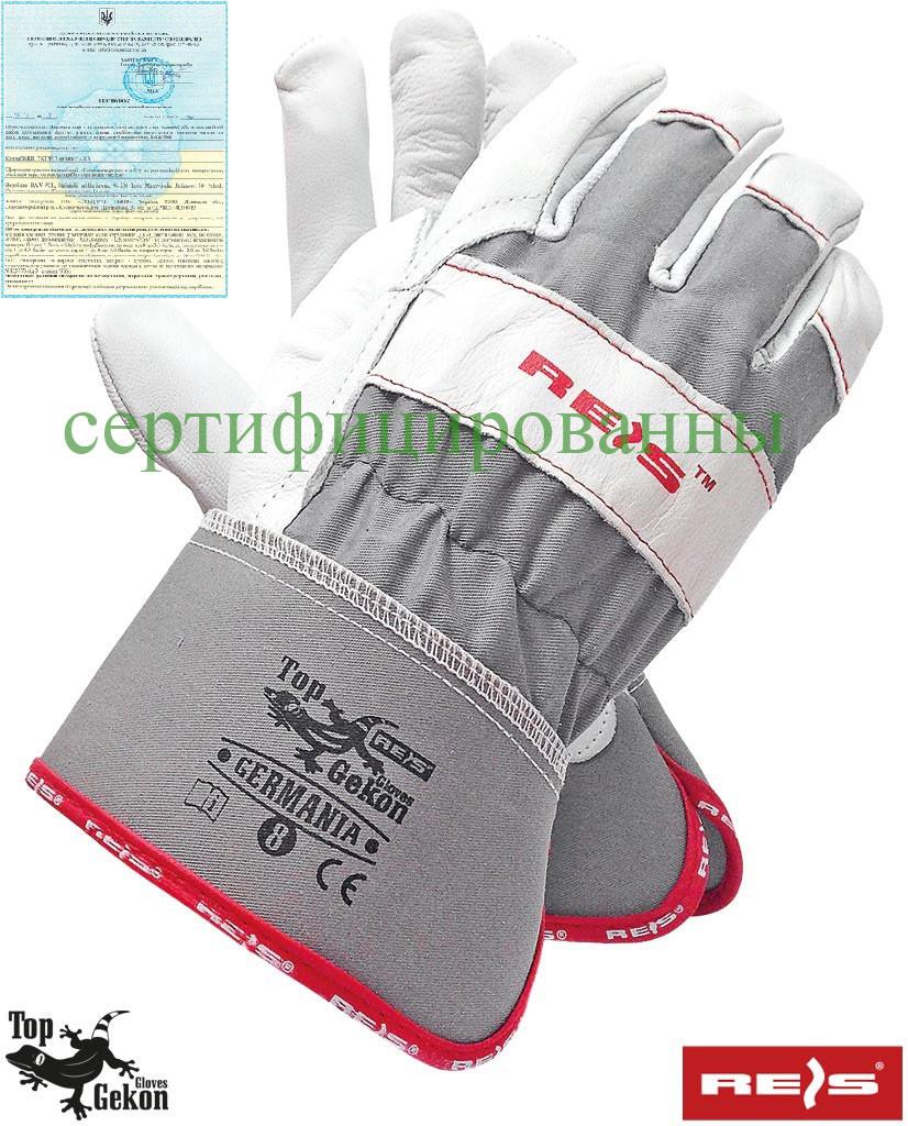 Перчатки защитные с подкладкой (кожаные рабочие REIS Польша) GERMANIA SW
