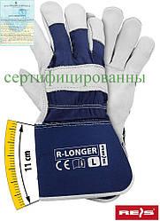 Перчатки укрепленные лицевой кожей (перчатки кожаные рабочие REIS Польша) R-LONGER GW