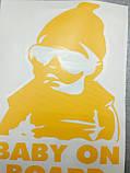 Виниловые наклейки BABY ON BOARD  9х14 см  и  14,5х20 см  разных цветов, фото 5