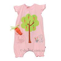 Полукомбинезон песочник для новорожденной Minikin 170602 р.68 розовый