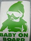 Виниловые наклейки BABY ON BOARD  9х14 см  и  14,5х20 см  разных цветов, фото 6