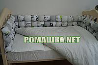 Защита (мягкие бортики-подушечки) в детскую кроватку для новорожденного Совята 3991 Серый