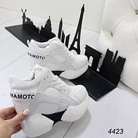 Ультра модные! Сникерсы кроссовки женские на высокой платформе + Бесплатная доставка Выгодная цена! Закажите!