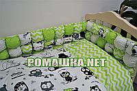 Защита (мягкие бортики-подушечки) в детскую кроватку для новорожденного Совята 3991 Салатовый