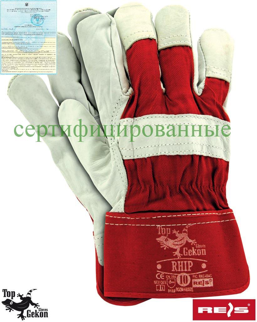 Рукавички робочі укріплені волової шкірою рукавички REIS Польща (шкіряні робочі ) RHIP CW
