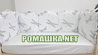 Защита (мягкие бортики, охранка, бампер) в детскую кроватку для новорожденного Стрекоза 3992 Белый